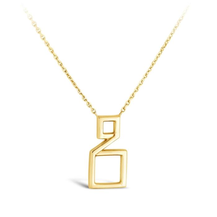 Collier Carre or jaune et diamant
